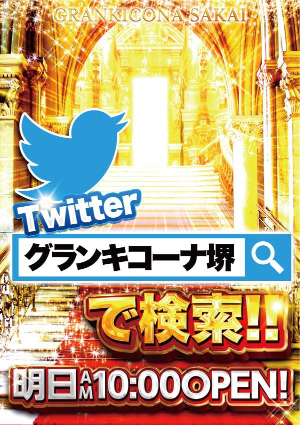 10月コンセプト【キコーナ史上最大の挑戦】