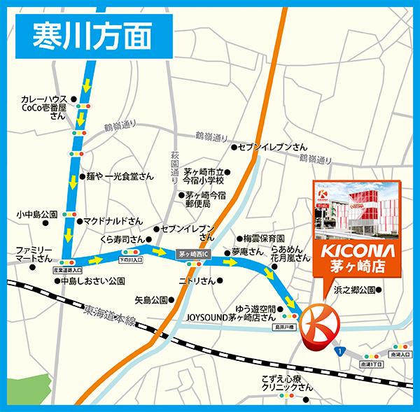 アクセスMAP2