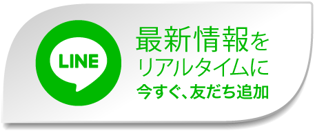 スマホ_LINE