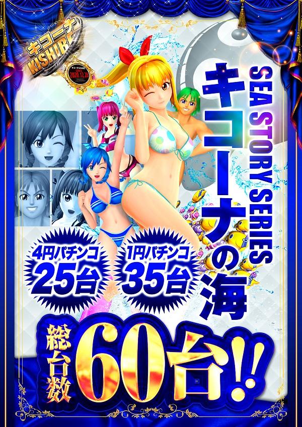 9店舗Twitter