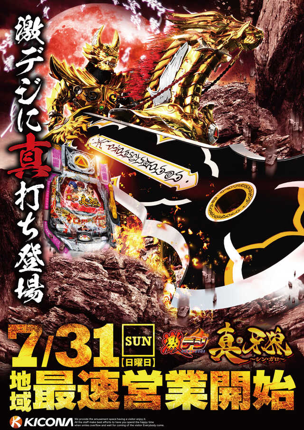 カトパンTwitter