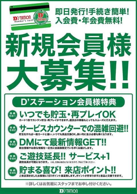 上田市爆砕