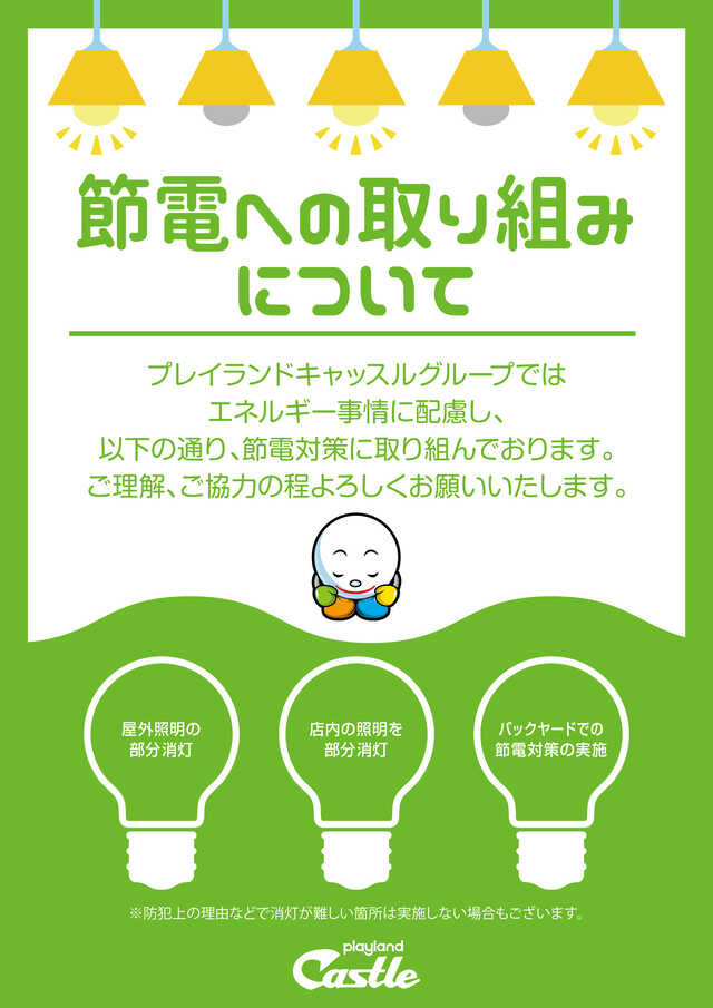 9.25最終土曜賞品_スイートポテトカタラーナ