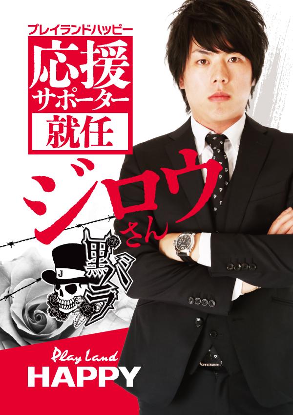 10月29日(金) ひる12時開店