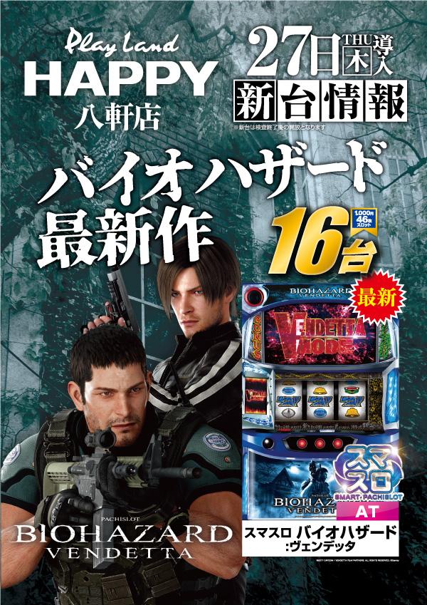 北海道style 5/1変更