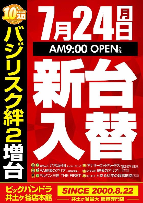 まど☆マギシリーズ