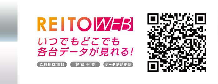 麗都WEB