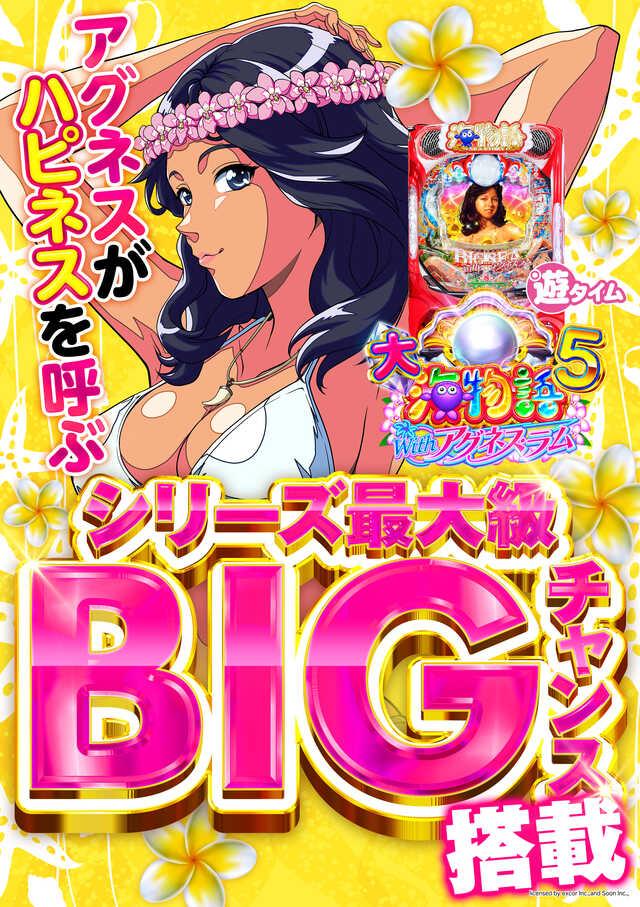 twitter江戸崎