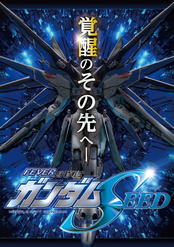 女性専用喫煙所