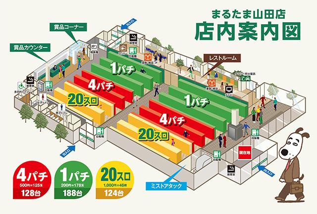 6.11店内マップ