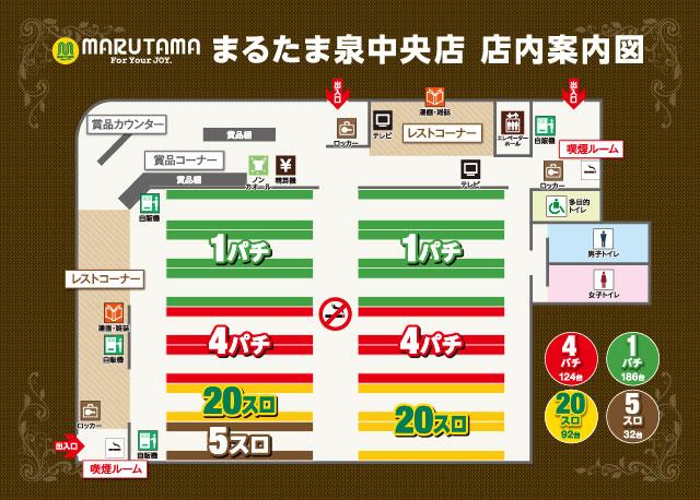 新店内マップ