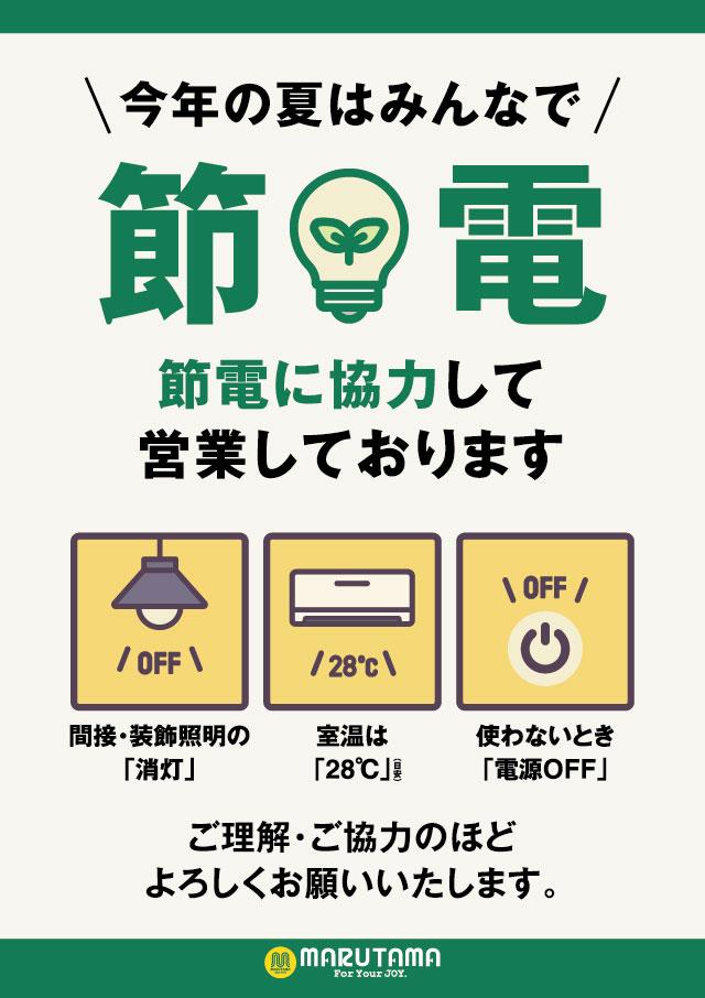 COCOA紹介