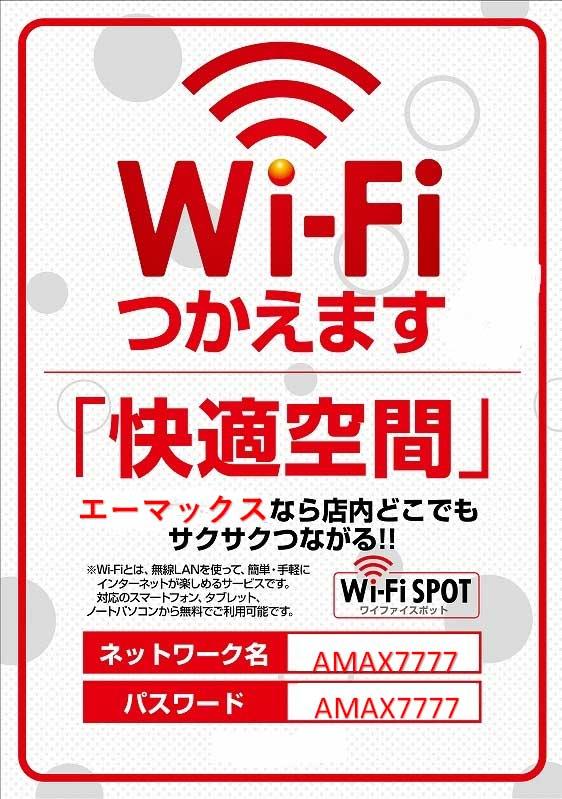 WiFi HP