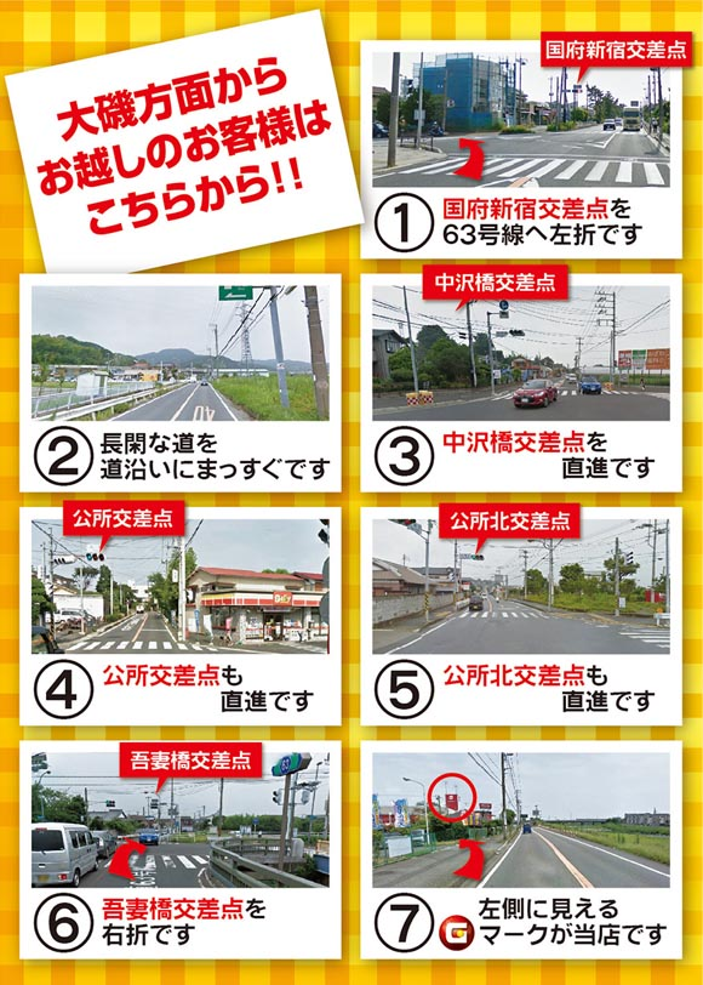 平塚 パチンコ スロット アクセスマップ