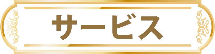 平塚 パチンコ スロット 最新ランプ