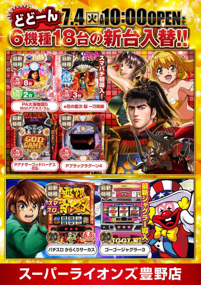 COCOAはじめませんか?