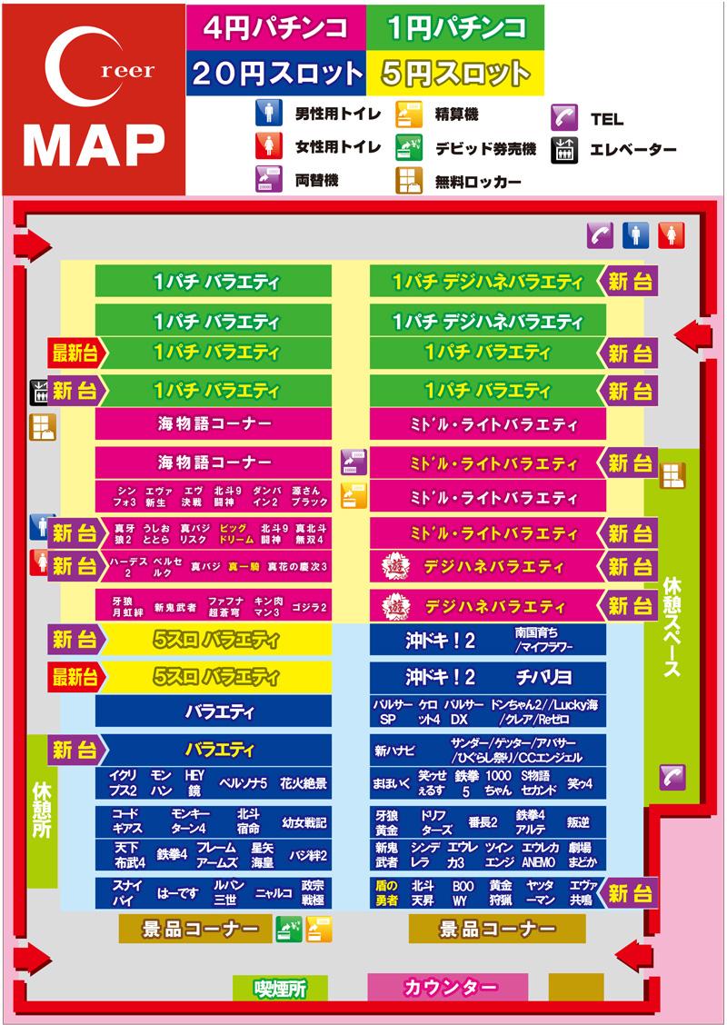 クリエ新潟店の配置図