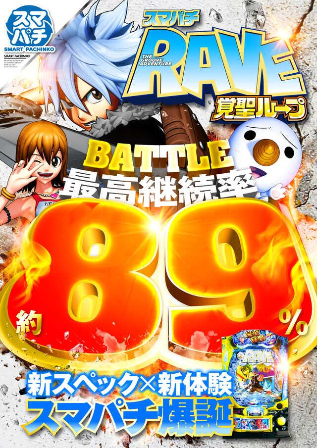 秦野55系統 秦野駅行き