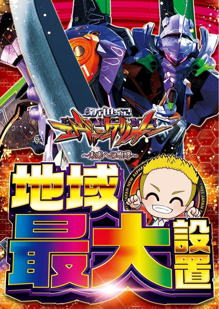 LINEが便利に!
