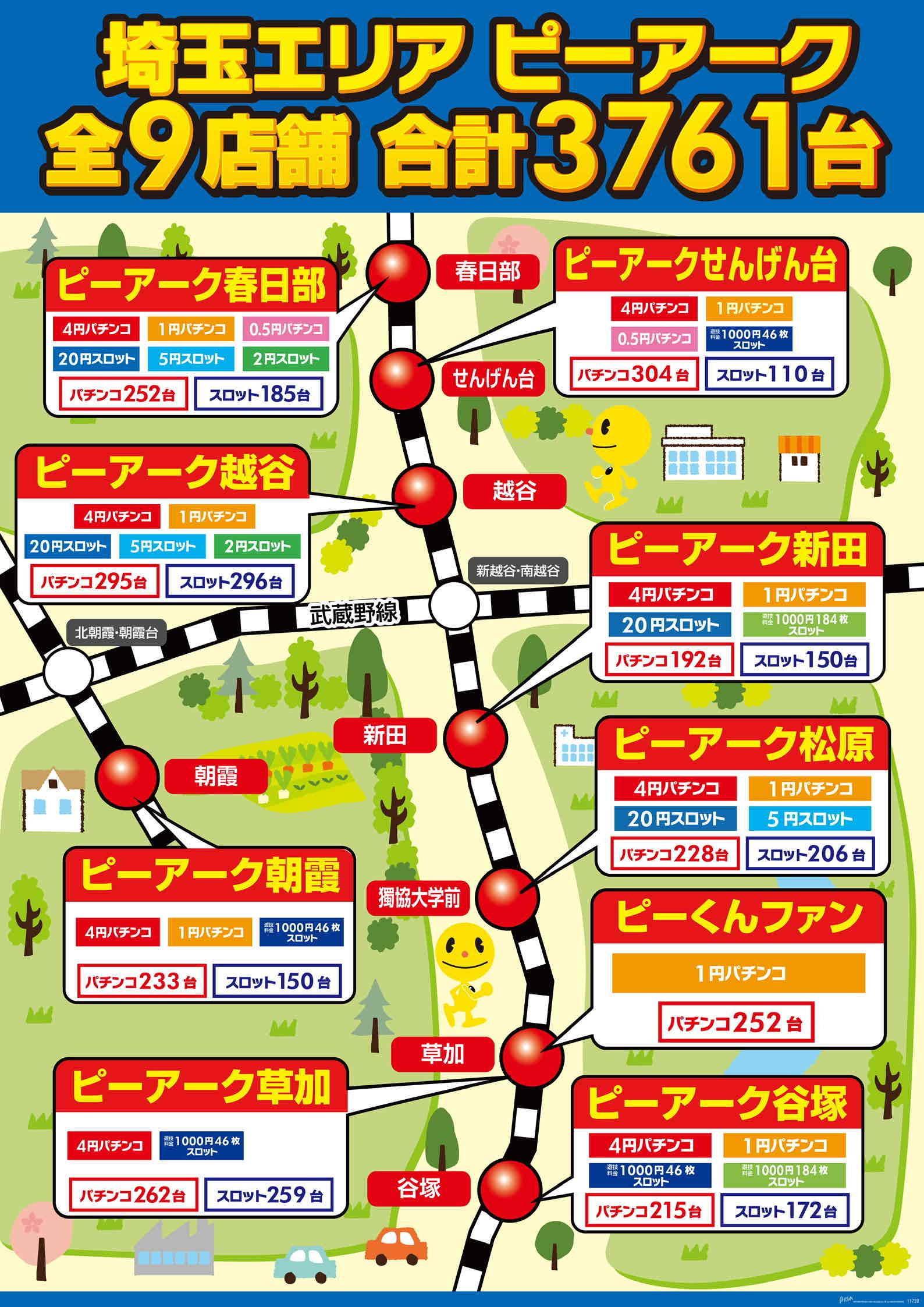埼玉MAP