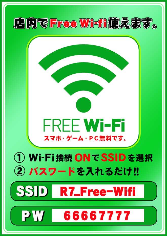 FREE Wi−Hi