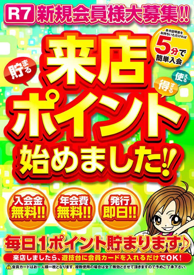 最新台⇒緋弾のアリア�〜超覚醒〜