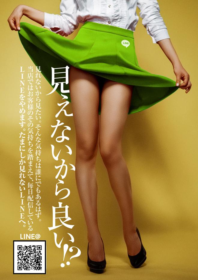 4円&1円電撃移籍台ご用意♪