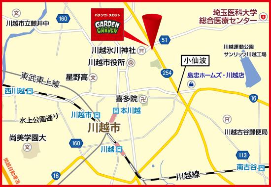 近隣MAP