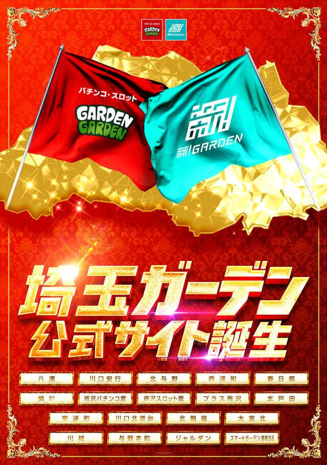 10.20 1円