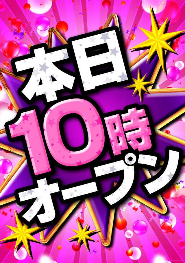 9.34円