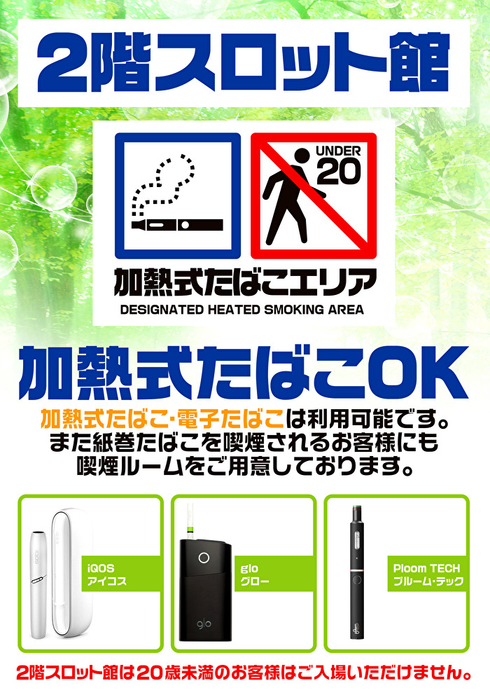 https://idn.p-world.co.jp/hall/3646/img_warehouse/basic/1/19.jpg?1590929276