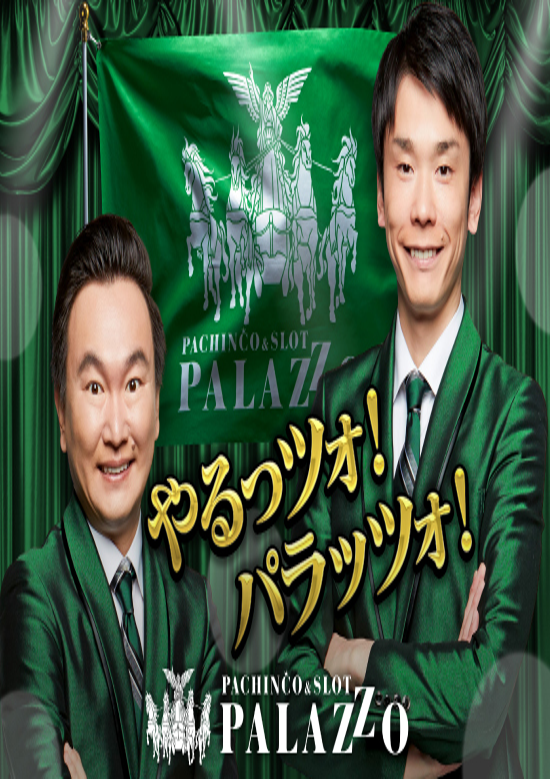 1008どんちゃん