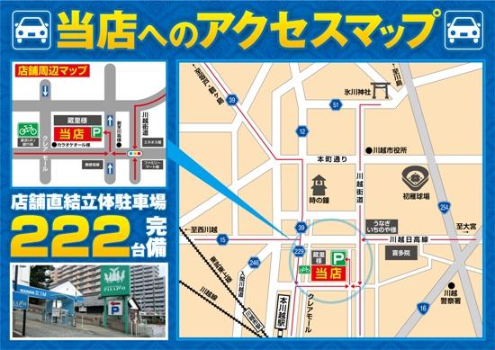 神谷Wi-Fi