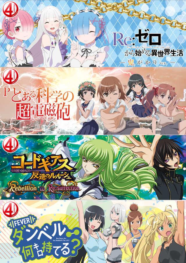 台データオンライン