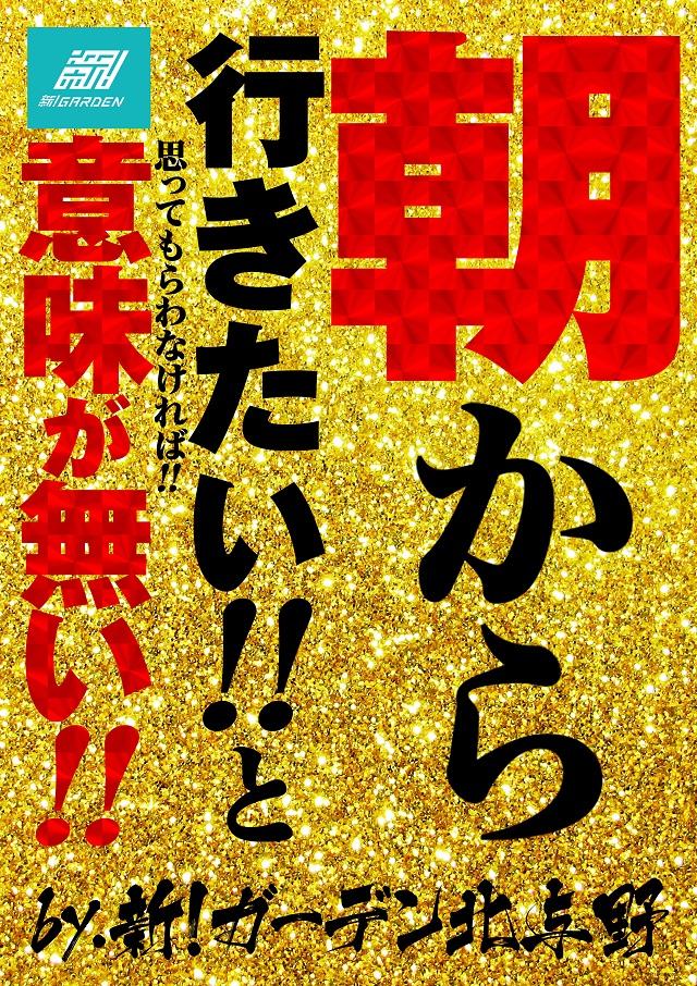 0121 1円ポスター