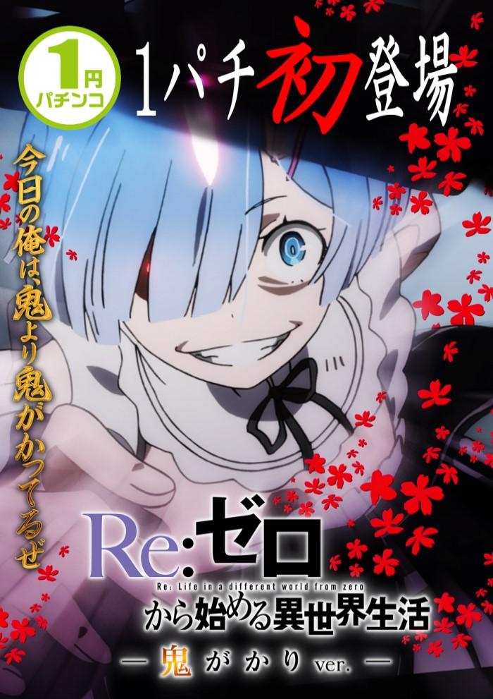 新twitter