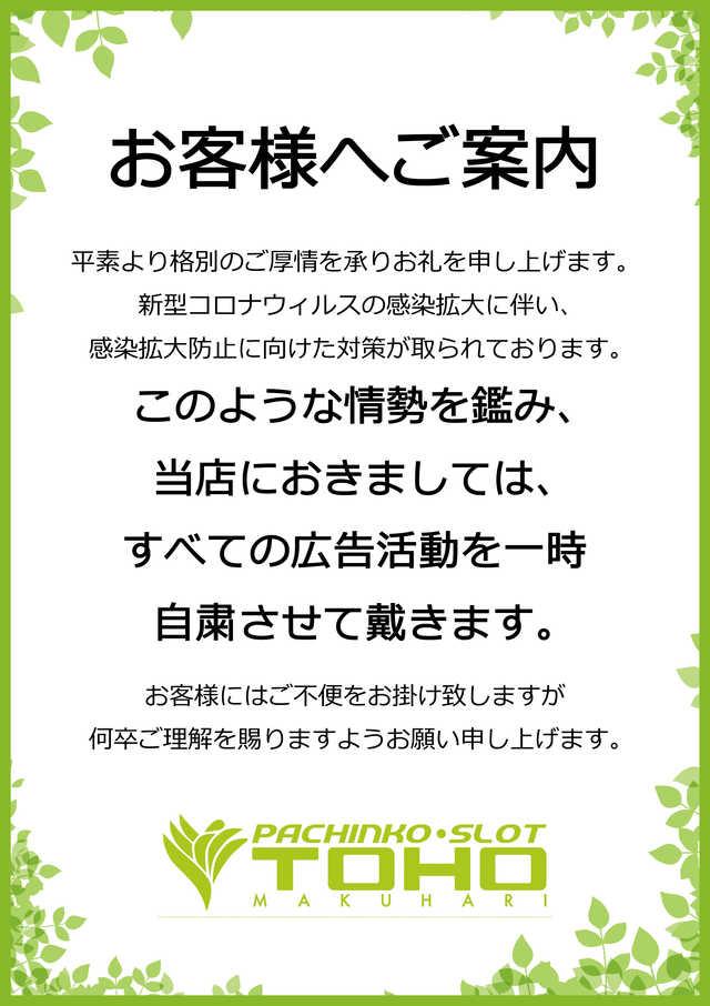 6/17新装開店!