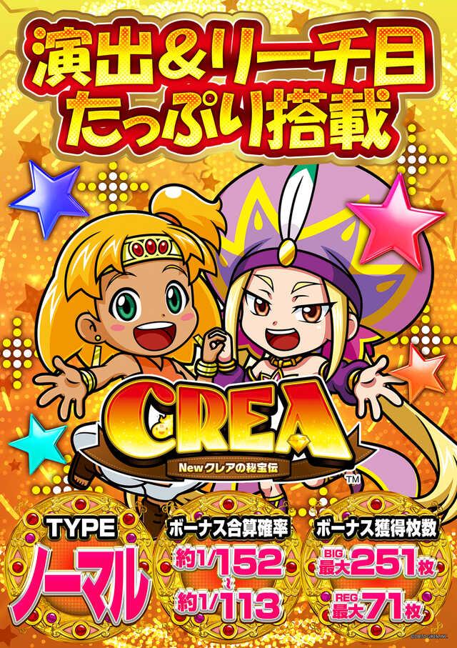 4/1より店内禁煙