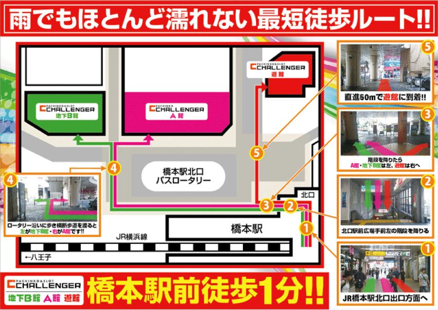 https://idn.p-world.co.jp/hall/382/img_warehouse/basic/1/10.jpg?1624002944