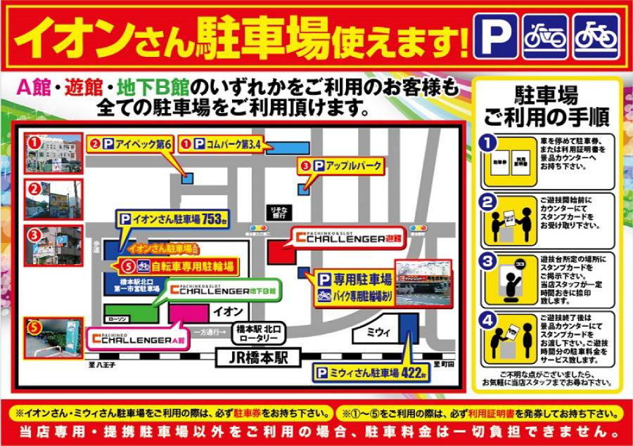 https://idn.p-world.co.jp/hall/382/img_warehouse/basic/1/6.jpg?1624003609