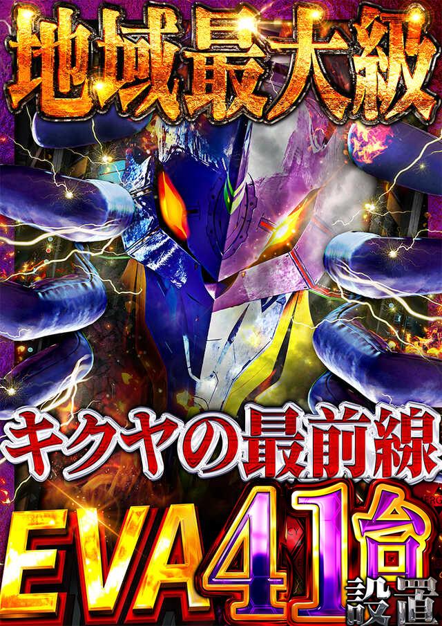 YouTube沖ヒカル虹ひかり黒バラ軍団リノパチンコ店店長給料暴露ハナハナ