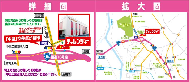 地図(広域・詳細)