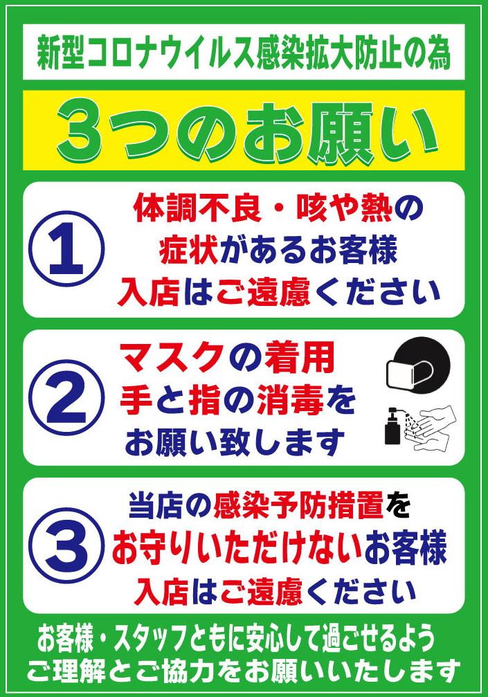 9/17 Re:ゼロから始める異世界生活