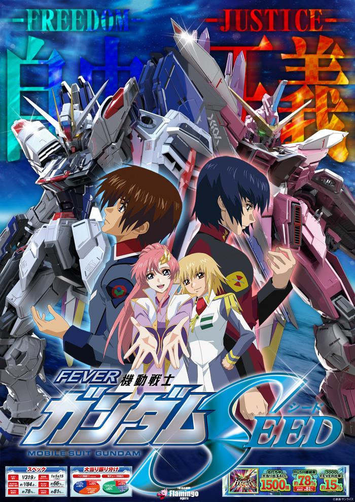 8月5日新装開店!!