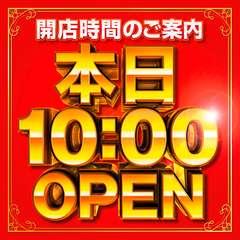 1206 1円