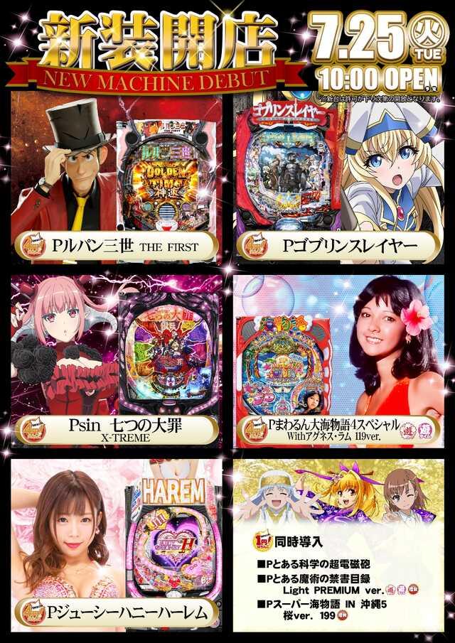 1015 20円