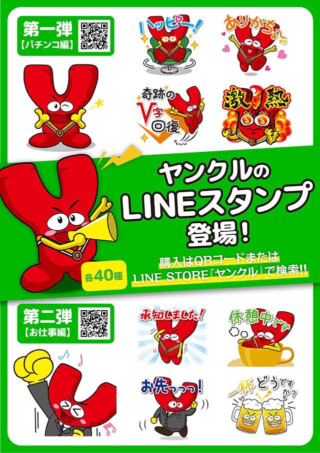 10.26喫煙