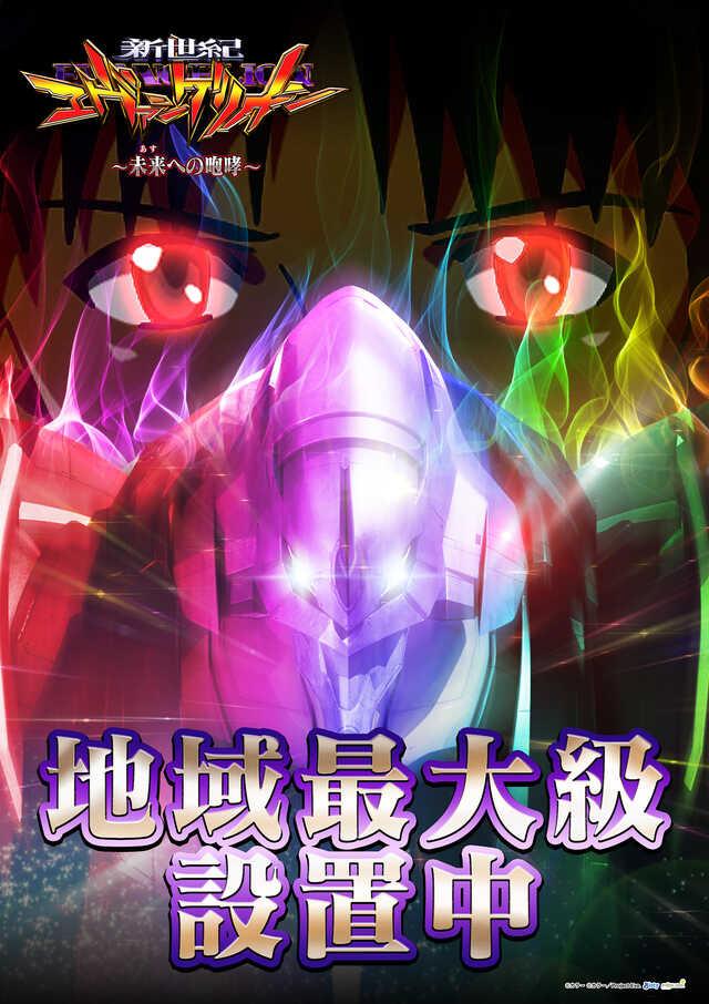 貯玉・貯メダル再プレイ無制限★移動OK!