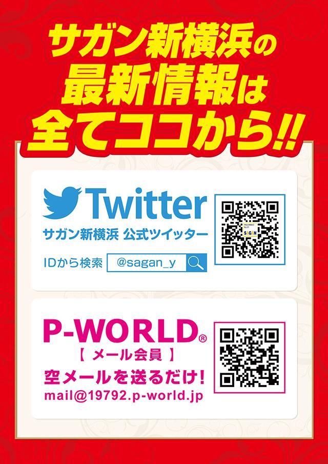 ★わくわくAワールド★