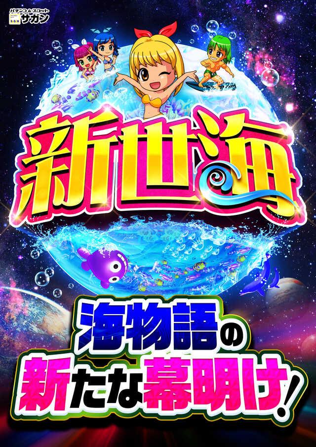 ★1円パチンコエリア最大級★